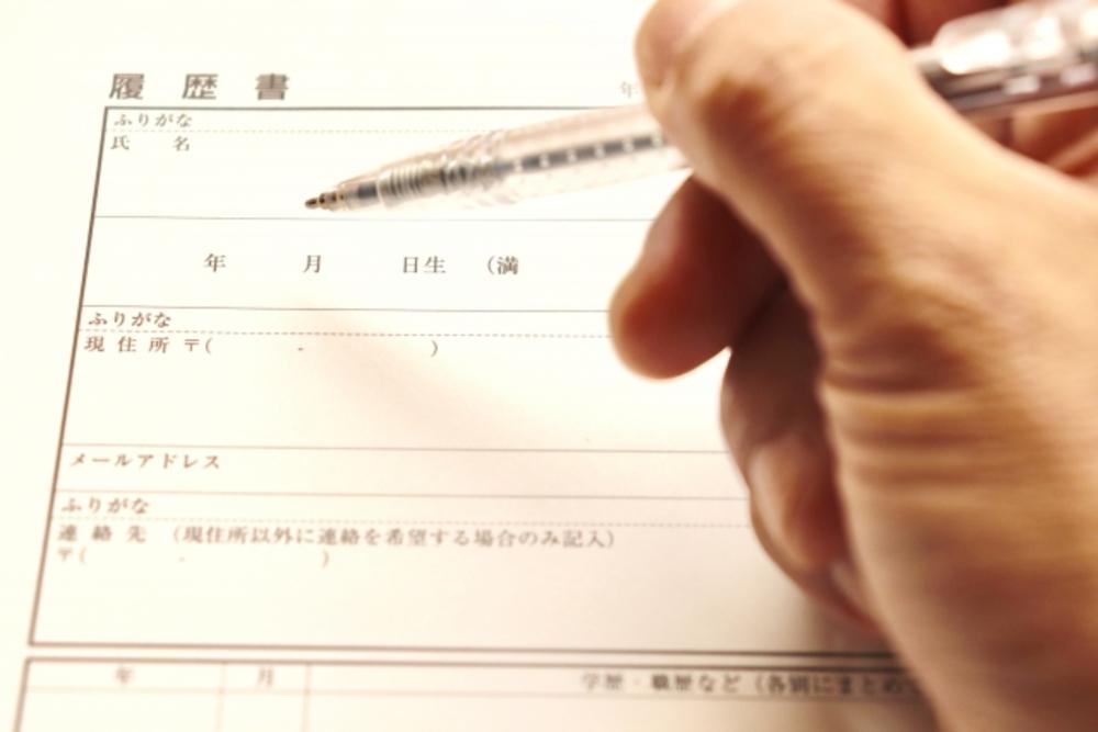 株式会社未来創造部 スタッフ募集のお知らせ